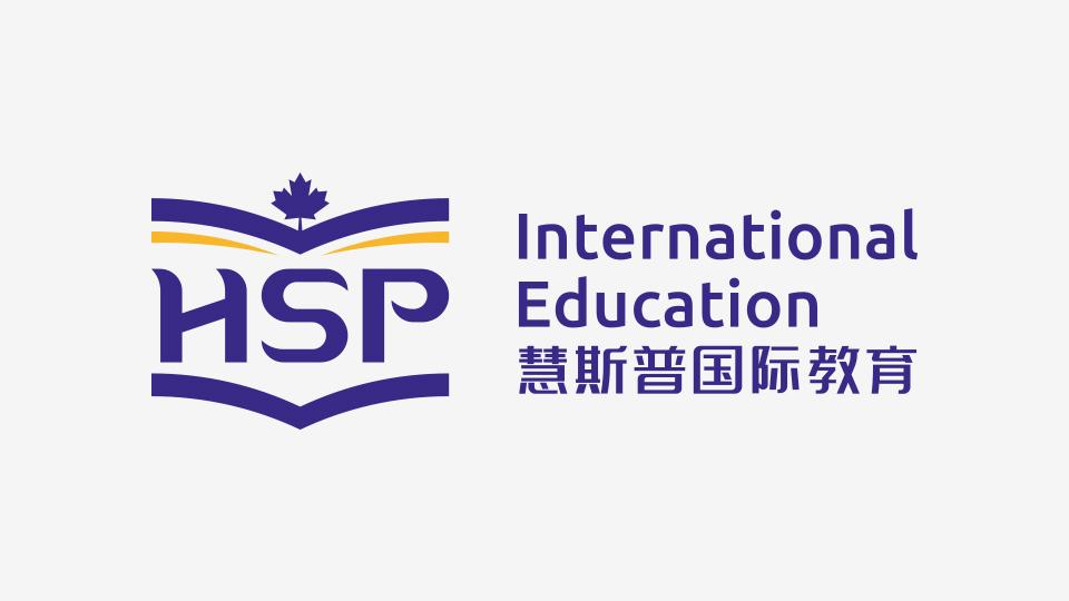 慧斯普国际教育LOGO设计