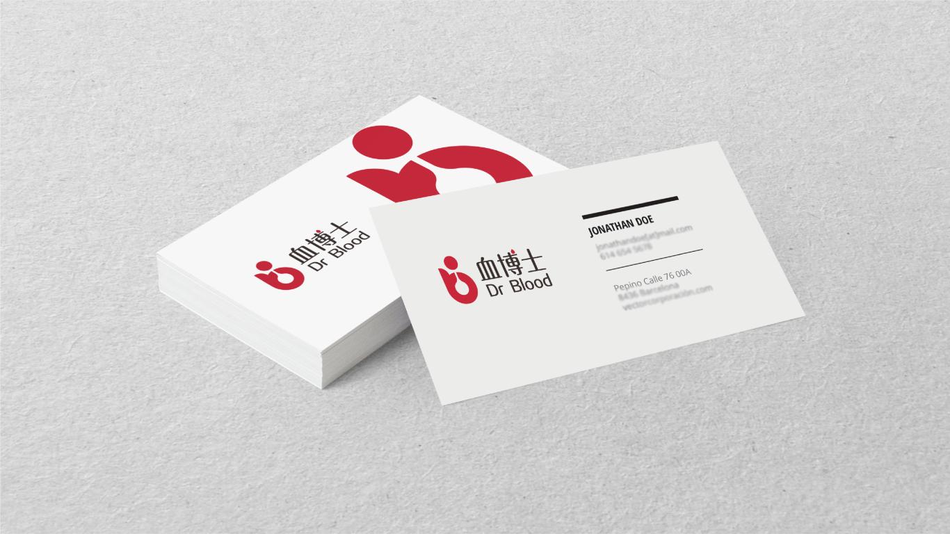 血博士品牌LOGO设计中标图3