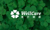 中新惠尔健康医疗品牌形象标志LOGO设计