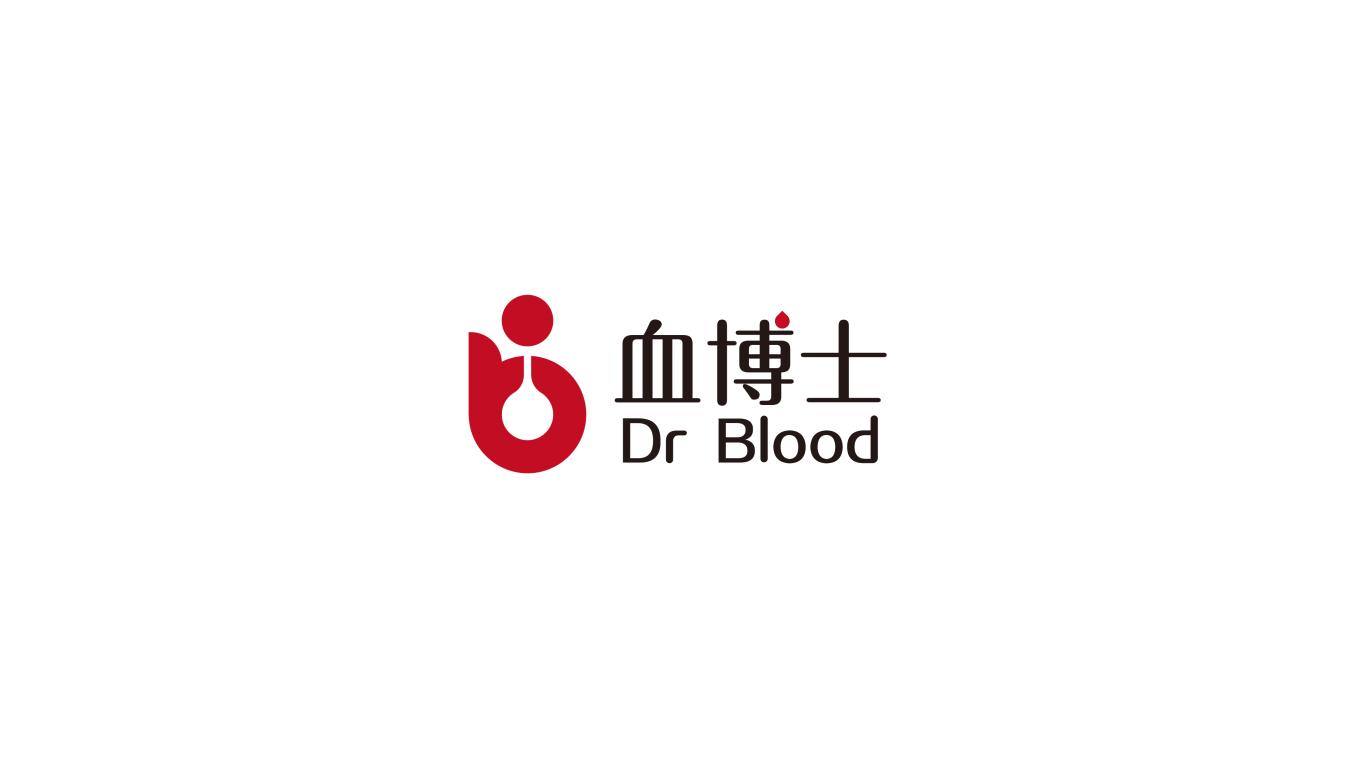 血博士品牌LOGO设计中标图0