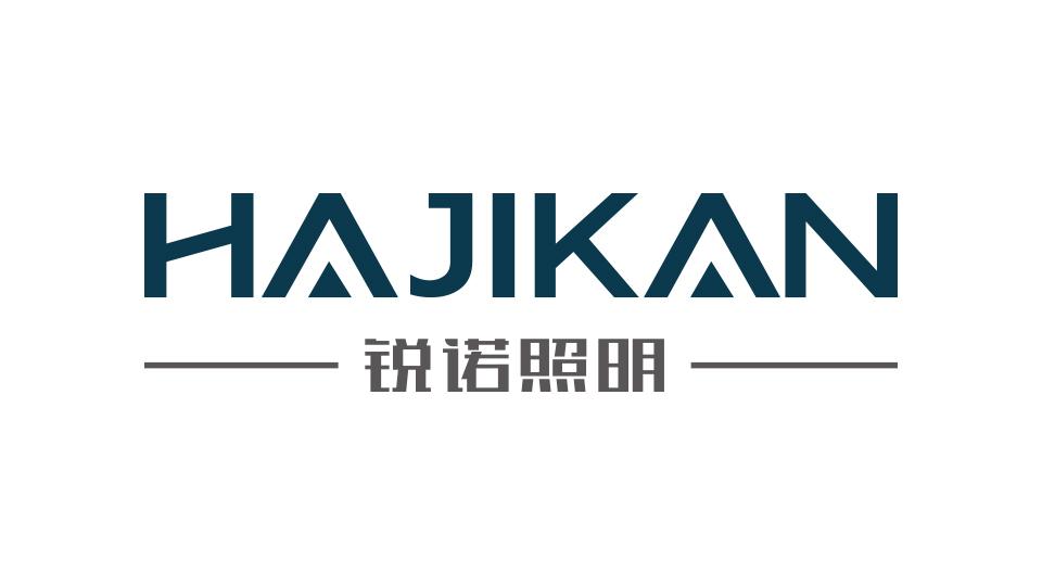 HAJIKAN品牌logo设计