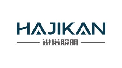HAJIKAN品牌logo設計