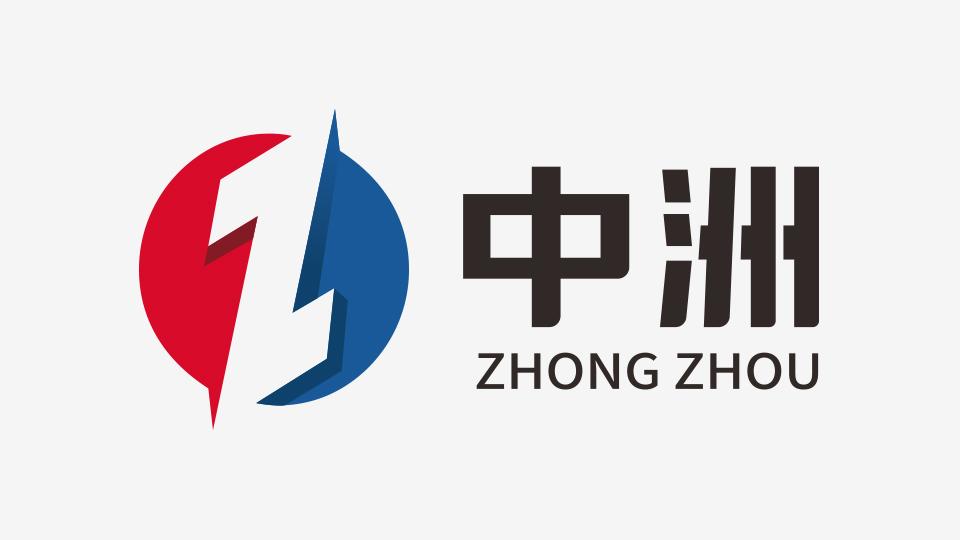 中洲LOGO设计