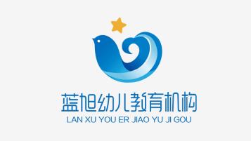 藍旭LOGO設計