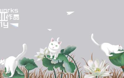 文艺猫(荷花系列)