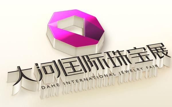 大河国际珠宝展LOGO设计
