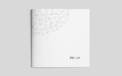 元一咨询画册设计