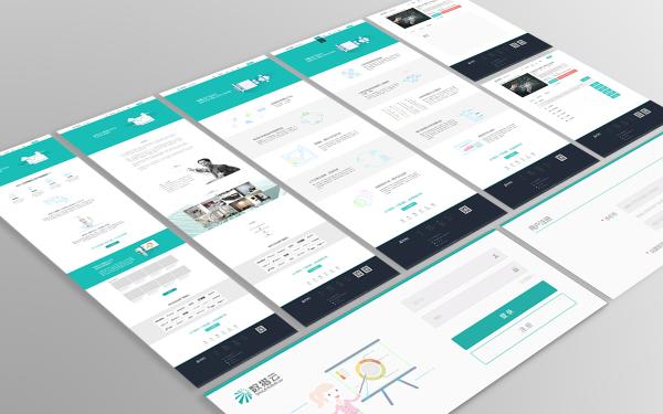 数猎云 大数据公司网页设计