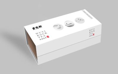 紫悠轩茶叶高端包装设计