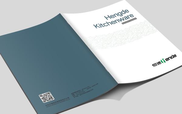 恒德厨具画册设计