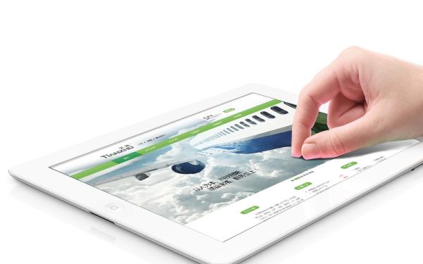 天铸科技企业官网设计