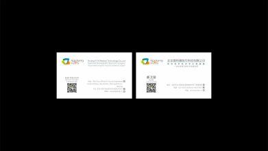 北京爱特康医疗科技有限公司名片设计