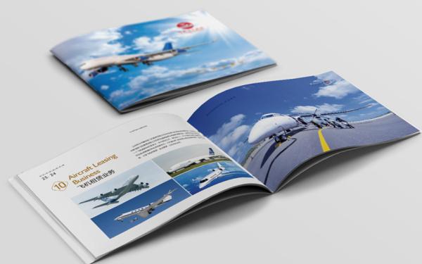 云天航空画册设计