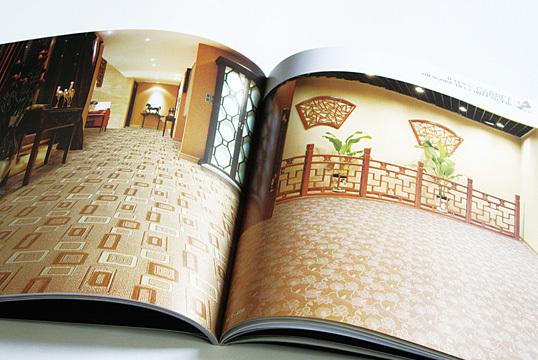 怡发地毯画册设计
