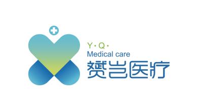 赟岂医疗LOGO乐天堂fun88备用网站