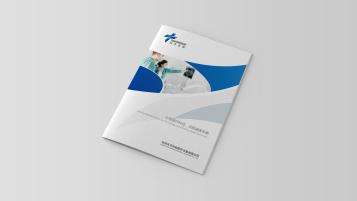 北京佳颐口腔门诊部宣传画册设计