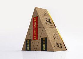 一个老头茶业品牌礼品包装设计案...