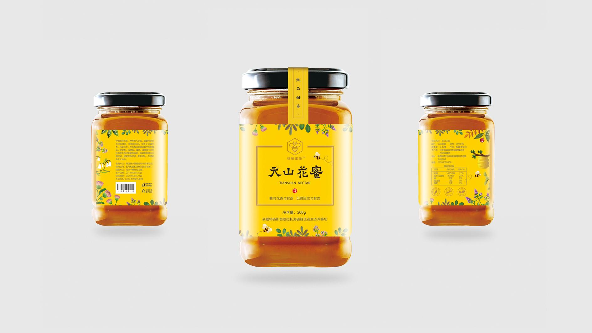 喀拉峻蜂巢產品包裝設計