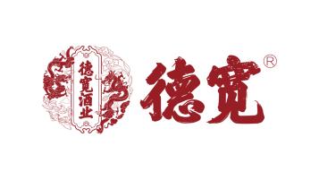 德宽品牌标志乐天堂fun88备用网站
