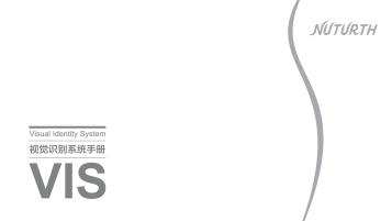佰蓝生物VI设计