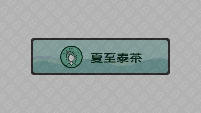 夏至泰茶店面門頭設計入圍方案1