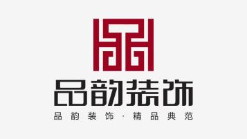 品韵装饰公司logo设计