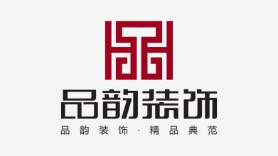 品韻裝飾公司logo設計