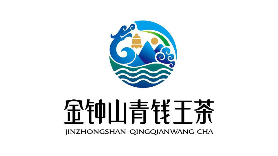 金钟山青钱王茶LOGO设计