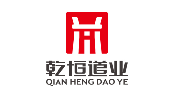 乾恒道业公司logo乐天堂fun88备用网站
