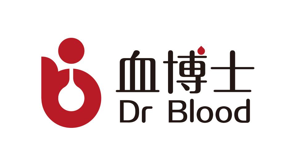 血博士品牌LOGO设计