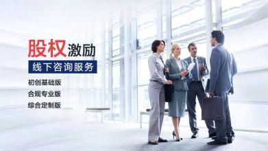 北京股格科技有限公司