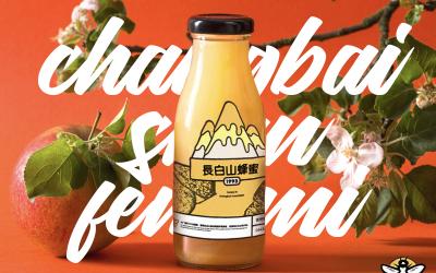 长白山天然蜂蜜_品牌_包装设计