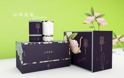 云坤花茶包装设计