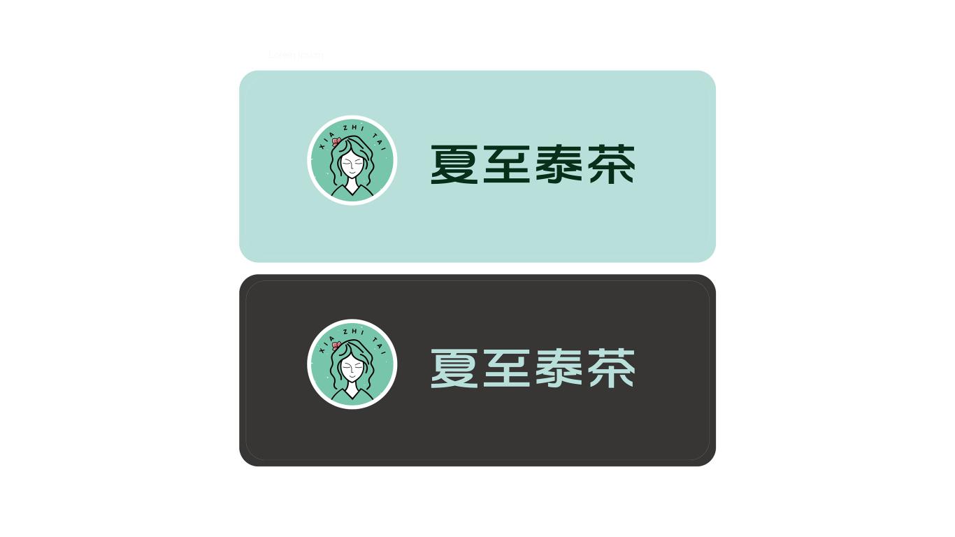 夏至泰茶店面門頭設計中標圖1