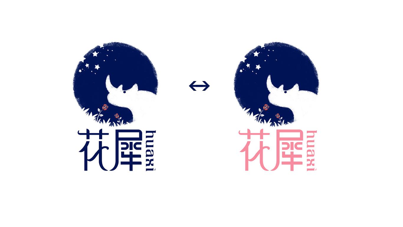 花犀小店品牌LOGO设计中标图4