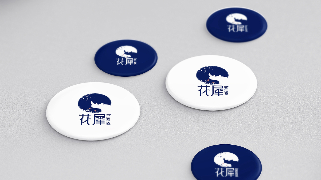 花犀小店品牌LOGO设计中标图8