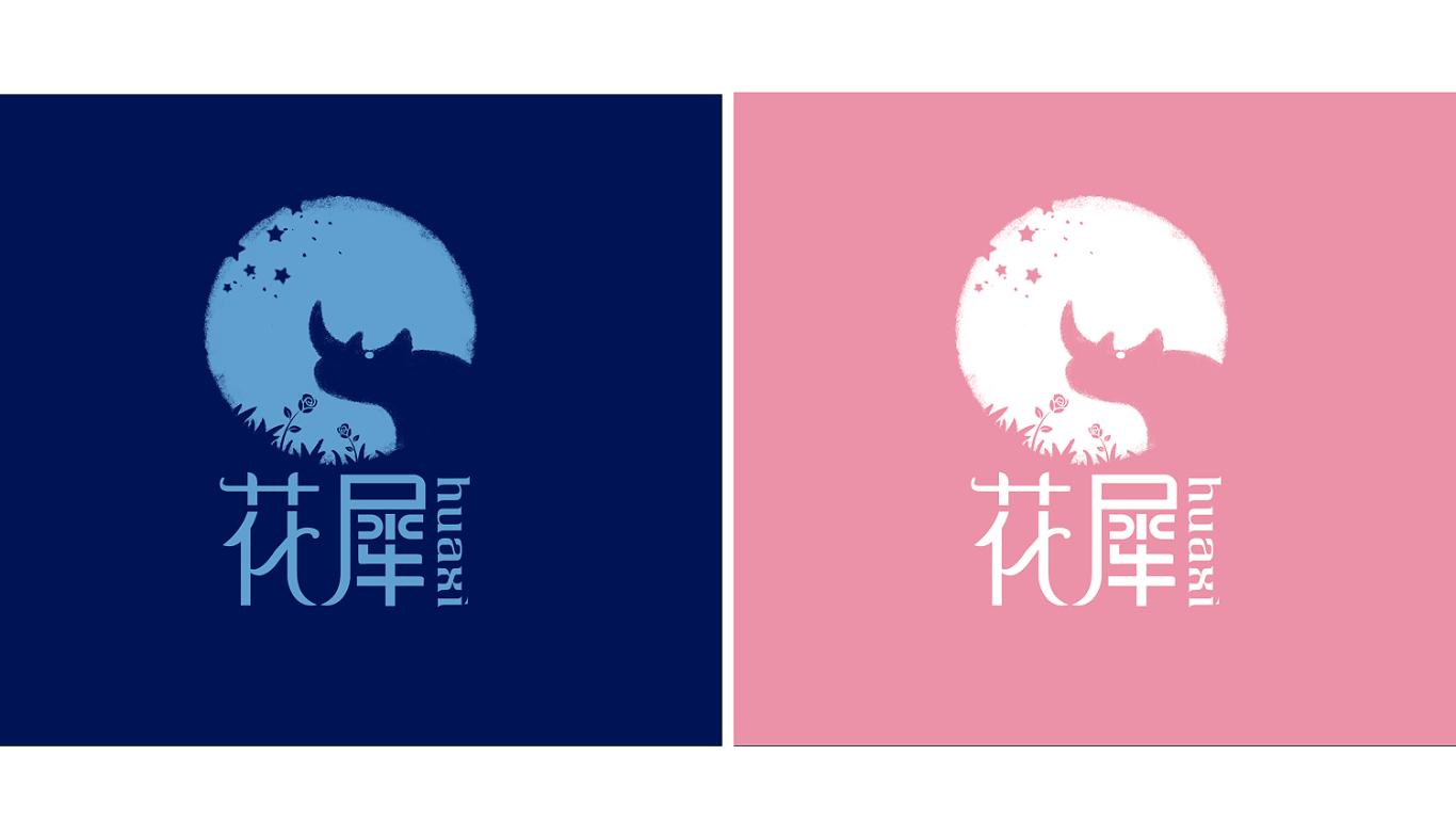 花犀小店品牌LOGO设计中标图3