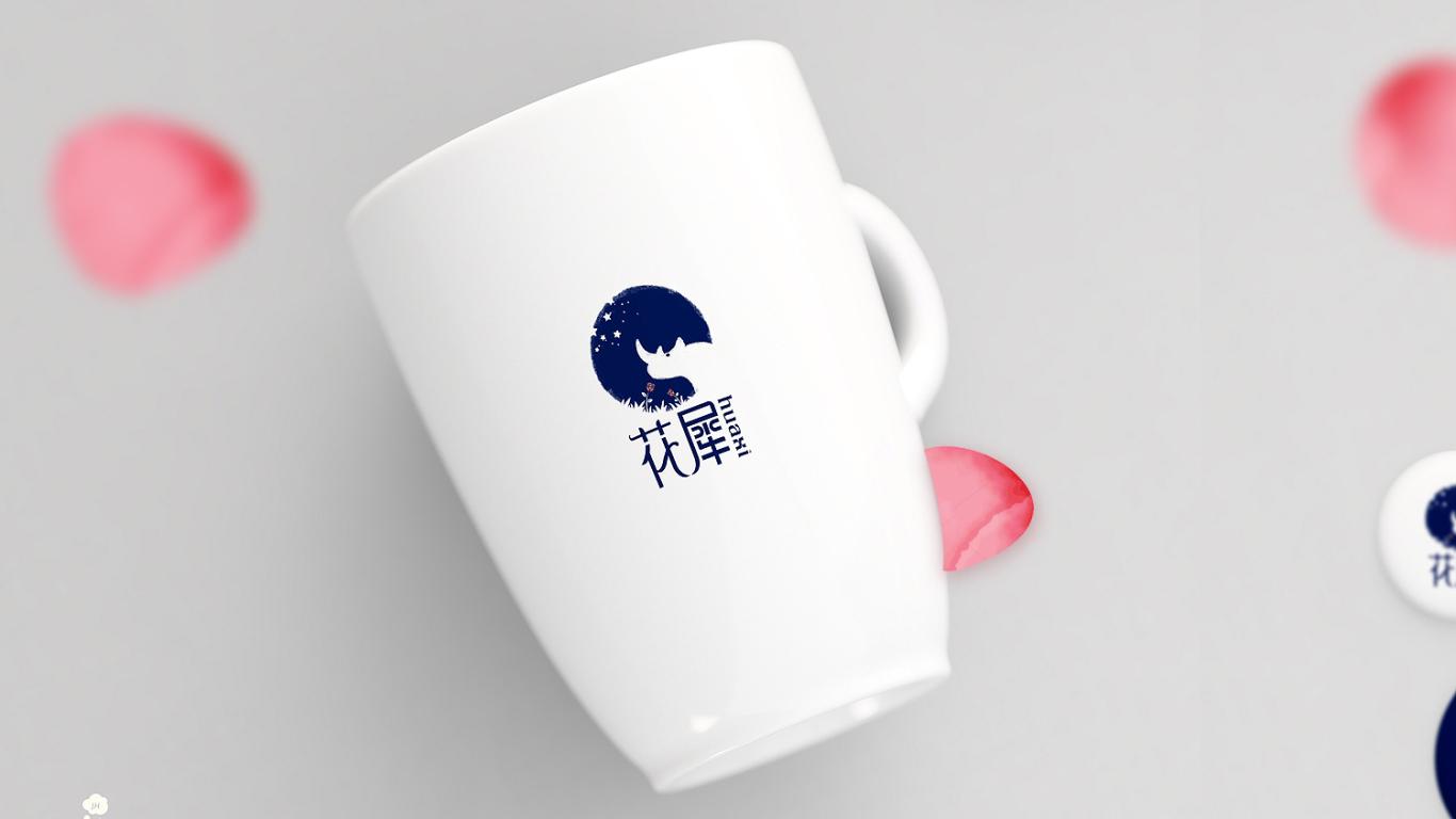 花犀小店品牌LOGO设计中标图9