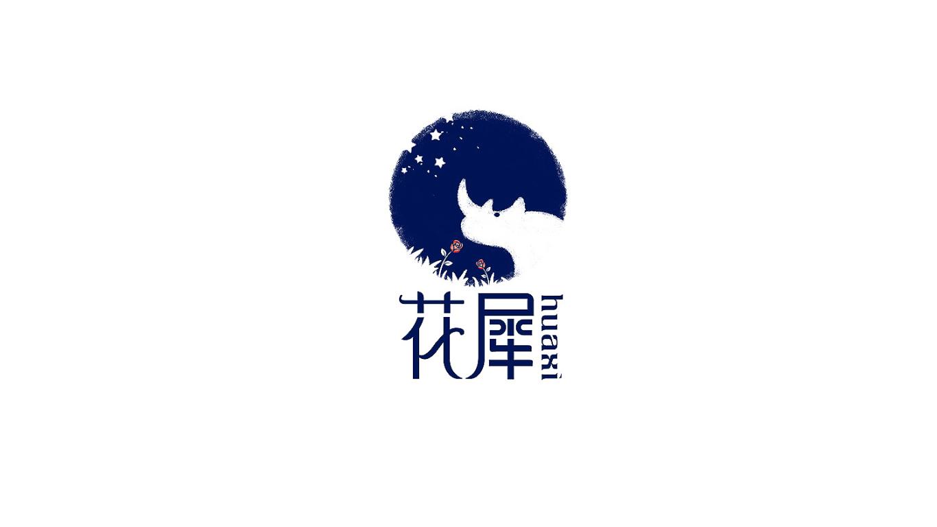花犀小店品牌LOGO设计中标图0