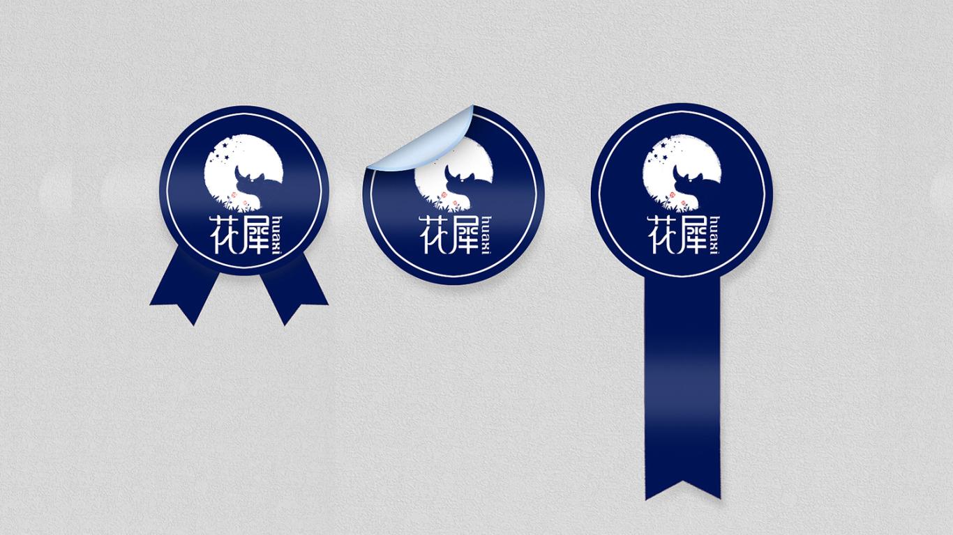 花犀小店品牌LOGO设计中标图5