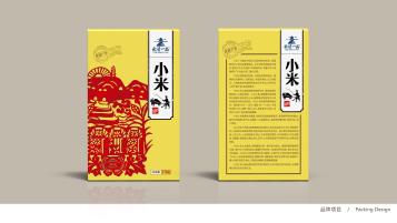 云清一品品牌包装乐天堂fun88备用网站