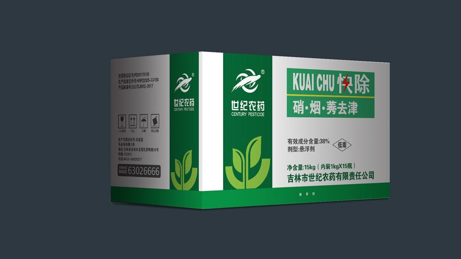 玉壟凈品牌包裝箱設計