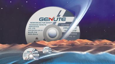 GENUTE产品包装设计