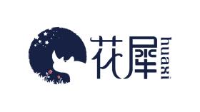 花犀小店品牌LOGO设计