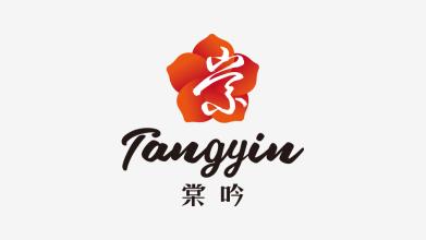 棠吟品牌LOGO乐天堂fun88备用网站