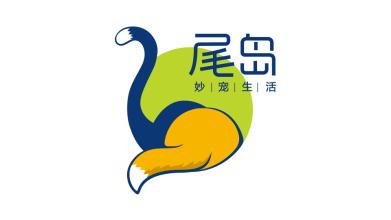 尾島品牌LOGO設計