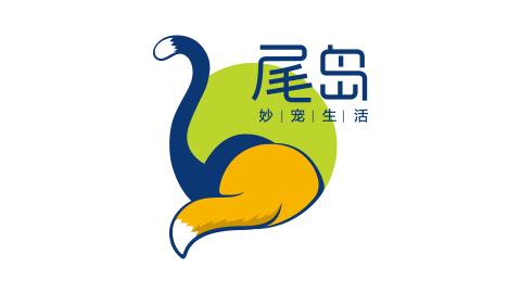 尾岛品牌LOGO设计