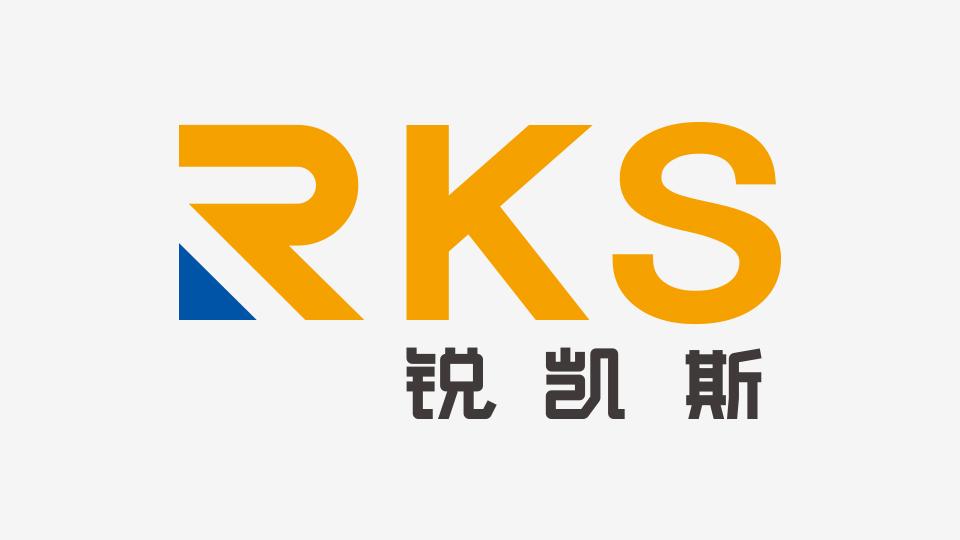 RKS公司LOGO設計