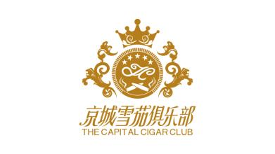 京城雪茄俱乐部LOGO乐天堂fun88备用网站