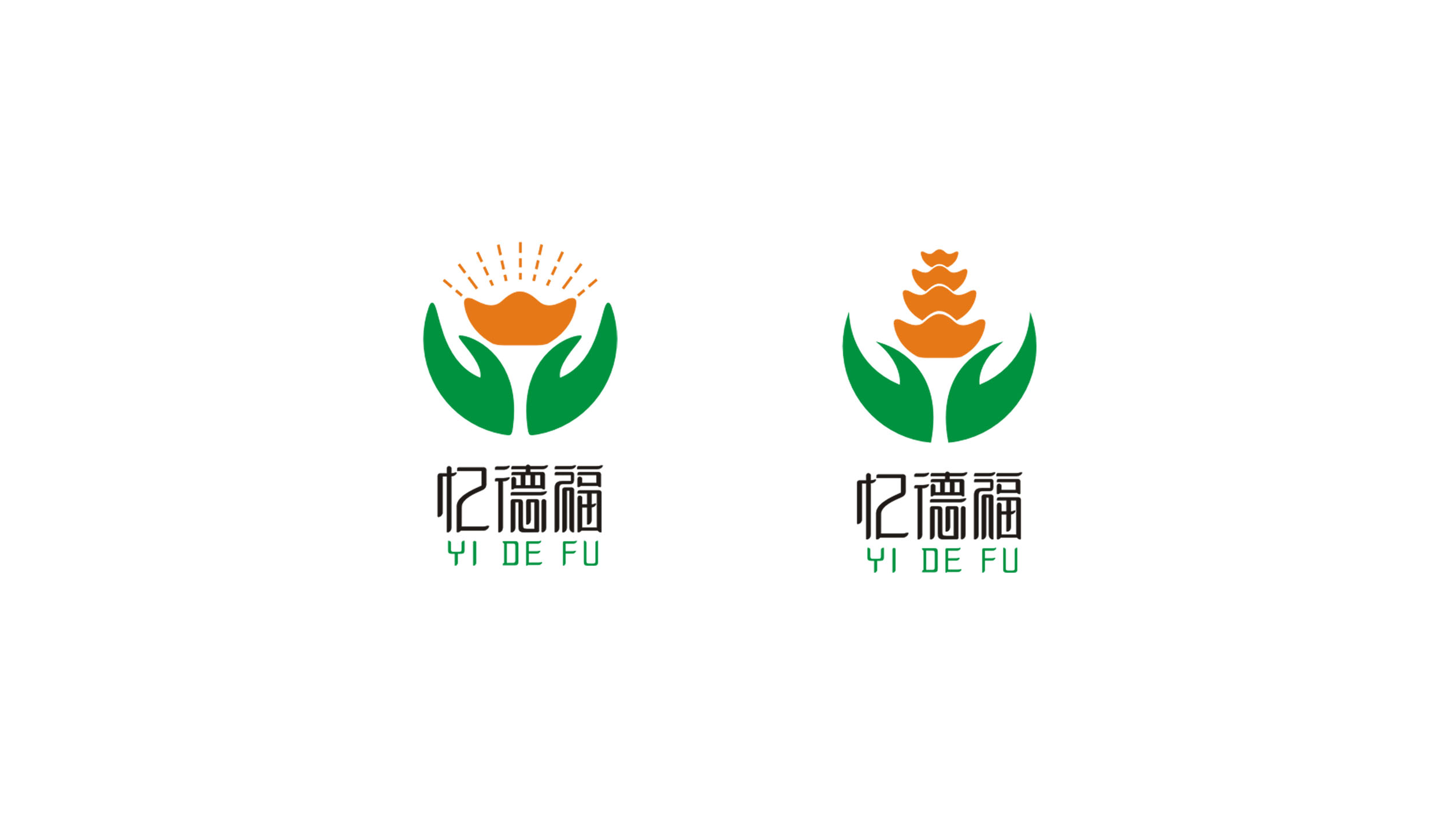 忆德福logo设计